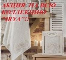 """Полотенце махровое в коробке """"IRYA"""""""
